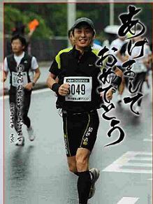 08年11月16日湘南マラソン (8).JPG