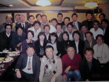 08年11月29日高校忘年会.JPG