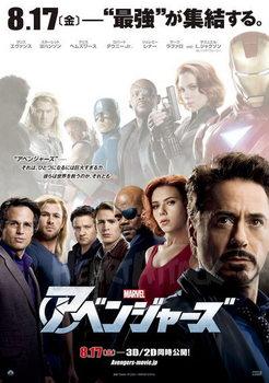 12031701_The_Avengers_00s.jpg