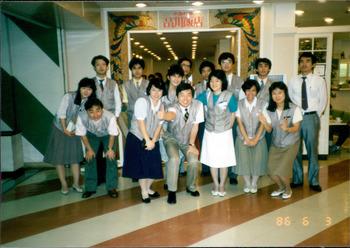1986年6月3日 中近東課 (3).jpg