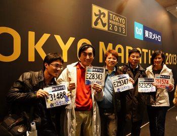 2013 Feb23 Tokyo Marathon Expo (3).jpg