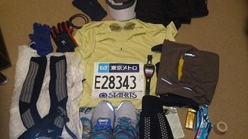 2013 Feb23 Tokyo Marathon Expo (6).jpg