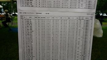 DSC_0008hhhh.jpg