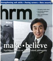 HRM-Aug111.jpg