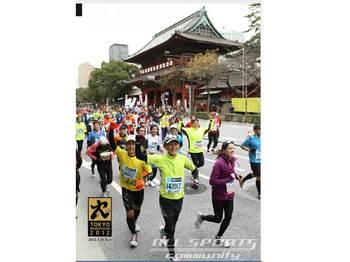 Tokyo Marathon.jpg