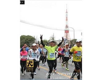 Tokyo Marathon3.jpg