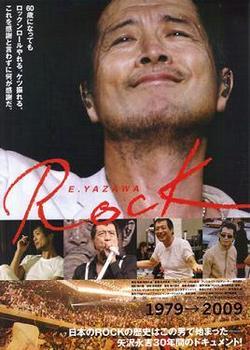 yazawa500.jpg